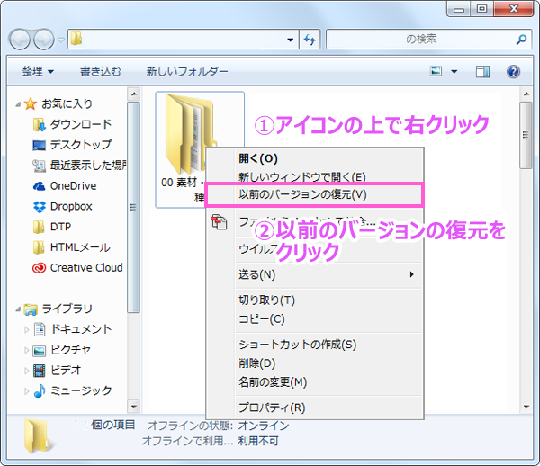 file-recovery01