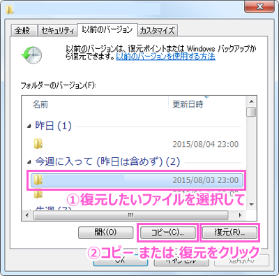 file-recovery02