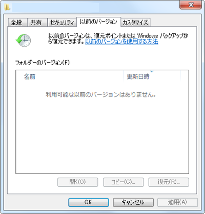 file-recovery03