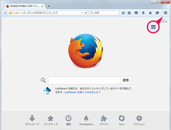 firefox-private-browse01
