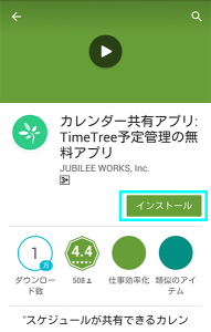time-tree01