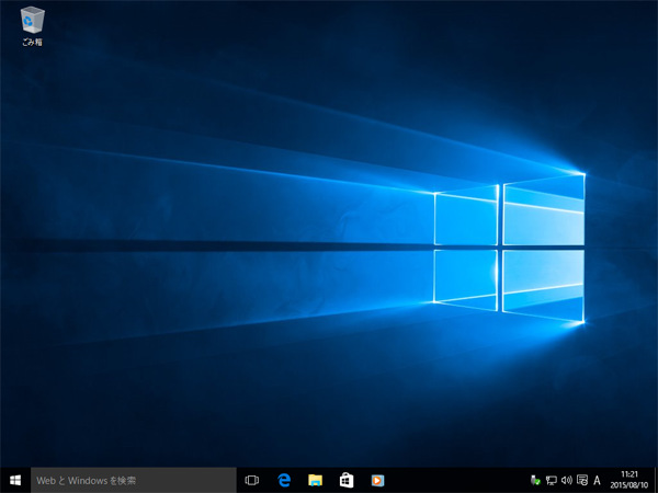 win10-upgrade12