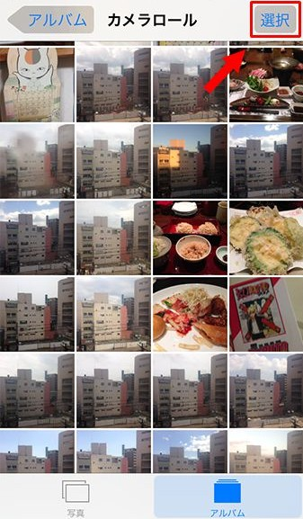 iOS9-photo-select002