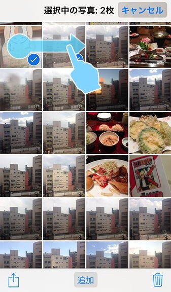 iOS9-photo-select003
