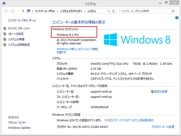 20160107-win8-security-lifecycle002