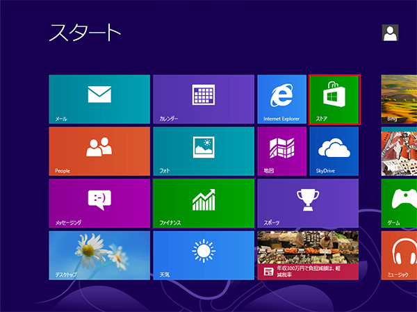 20160107-win8-security-lifecycle003