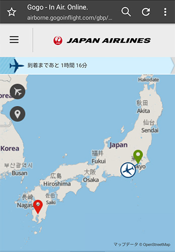 jal-sky-wifi-flightmap