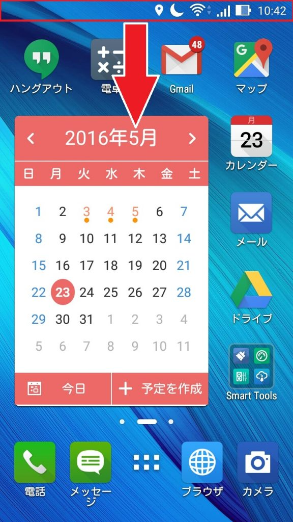 Screenshot_2016-05-23-10-42-07