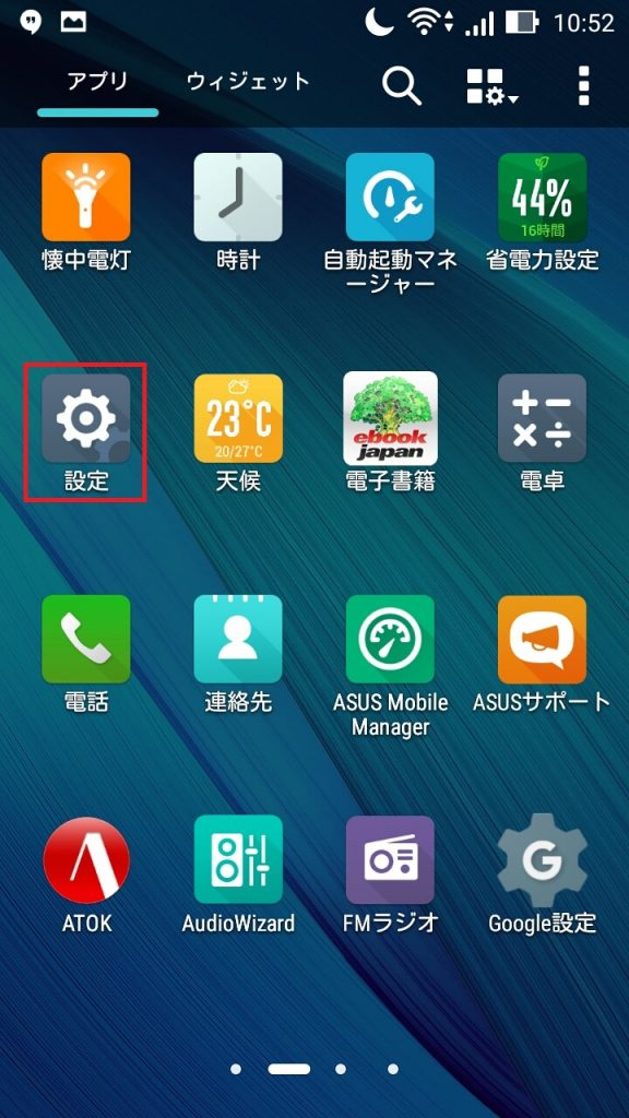 Screenshot_2016-05-23-10-52-52