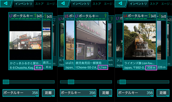 Ingress_Portal