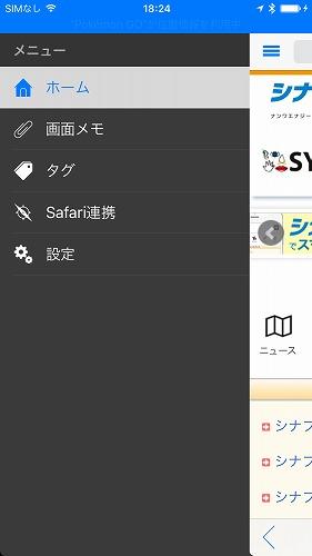 20161028_092420000_ios