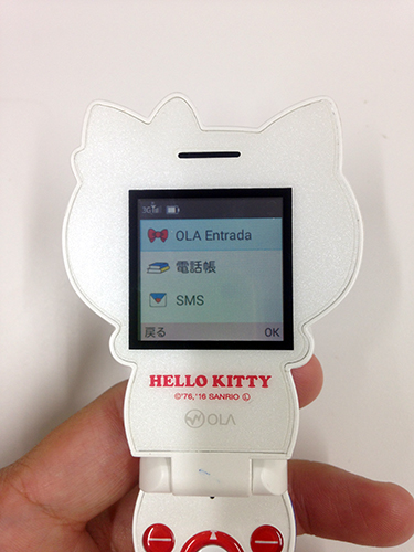 kitty-phone04