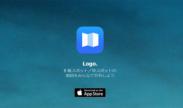 B級スポット/珍スポットを共有できるアプリ「Logo.」