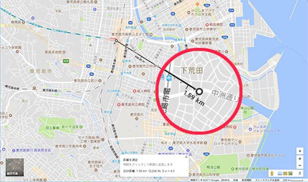 Googleマップで地点間の直線距離を測る
