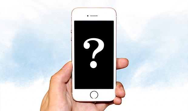 iPhoneに設定している名前にご注意。