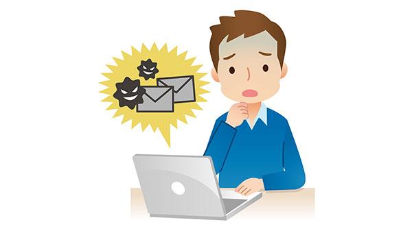 【迷惑メール】FW: 読んだ後に電子メールを削除!