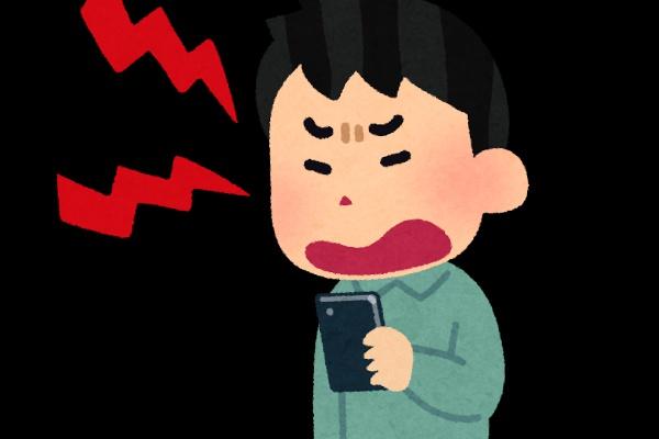 一部Android端末でアプリが強制終了する